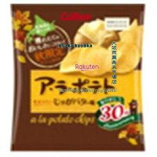 大阪京菓ZR2019年9月9日《月曜日》発売