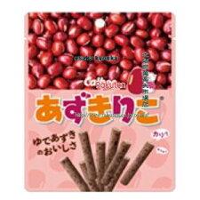 大阪京菓ZR2020年1月27日《月曜日》発売