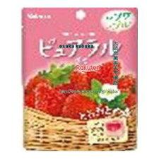 大阪京菓ZR2019年11月19日《火曜日》発売