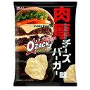 大阪京菓ZR2019年9月16日《月曜日》発売 ハウス 65G オー・ザック 厚切りチーズバーガー×24個 +税 【送料無料…
