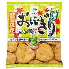 大阪京菓ZR2019年10月14日《月曜日》発売