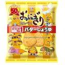 大阪京菓ZR2019年9月2日《月曜日》発売 マスヤ 50G おにぎりせんべい バターしょうゆ ×20個 +税 【送料無料(…