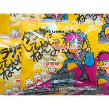 【メール便送料無料】大阪京菓ZRよっちゃん食品工業12グラムx20袋