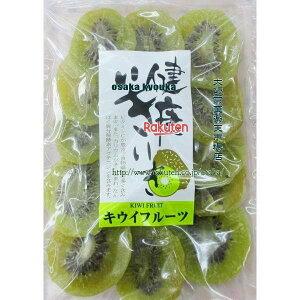 【メール便送料無料】大阪京菓ZR今川 150グラム キウイフルーツ ×1袋 +税 【ma】