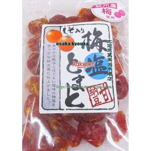 【メール便送料無料】大阪京菓ZR今川 140グラム 梅塩とまと ×1袋 +税 【ma】
