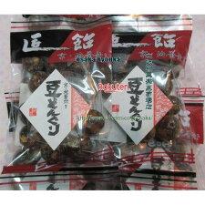 【メール便送料無料】大阪京菓ZR飴匠さわはら130グラム【目安として約14個】