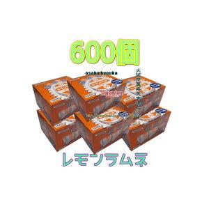 大阪京菓ZR丹生堂本舗 100個 レモン ラムネ ×6セット +税 【b6】