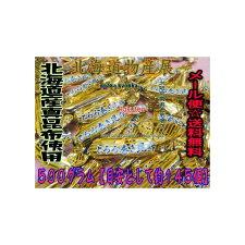 【メール便送料無料】大阪京菓ZRおかし企画OE石井500グラム【目安として約145個】