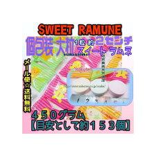 【メール便送料無料】大阪京菓ZRカクダイ450グラム【目安として約153個】