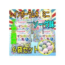【メール便送料無料】大阪京菓ZR