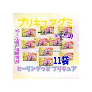 大阪京菓ZRバンダイ 13グラム 2020年シーズン □りんご味 アップル□ヒーリングっどプリキュアグミ ×11袋 +税 【ma】【メール便送料無料】