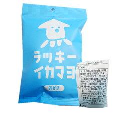 大阪京菓ZR2020年3月2日《月曜日》発売