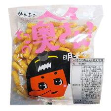 大阪京菓ZR2020年2月17日《月曜日》発売