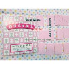 ○カタヌキ菓子(かたぬき)○ぬきやすい○