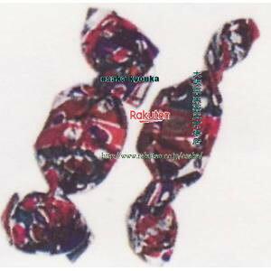 大阪京菓 ZRxピュアレ 2000グラム チョコクッキー【チョコ】×1袋 +税 【x2fu】【送料無料(北海道・沖縄は別途送料)】