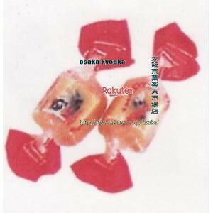 大阪京菓 ZRxピュアレ 5000グラム レーズンホワイトチョコ【チョコ】×1袋 +税 【x5fu】【送料無料(沖縄は別途送料)】