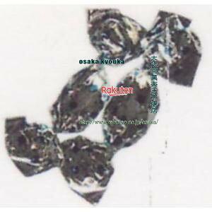 大阪京菓 ZRxピュアレ 5000グラム アーモンドチョコひねり(ホワイト)【チョコ】×1袋 +税 【x5fu】【送料無料(沖縄は別途送料)】