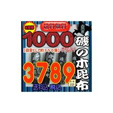 大阪京菓ZRおかし企画OE石井1000グラム【目安として約350個】