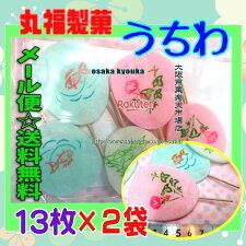 大阪京菓ZR丸福製菓13枚