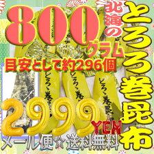 大阪京菓ZRおかし企画OE石井800グラム【目安として約296個】