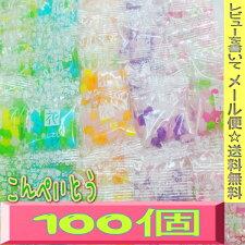 【レビュを書いてメール便送料無料】大阪京菓ZRマルタ食品100袋個包装金平糖〔1299円×1袋+税