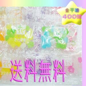 大阪京菓ZRマルタ食品 400袋入り 個包装こんぺいとう×1袋 +税【送料無料(沖縄は別途送料)】