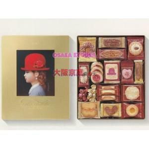 大阪京菓ZR赤い帽子 746Gゴールドボックス×3個 +税【送料無料(北海道・沖縄は別途送料)】