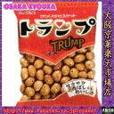 大阪京菓ZR三立製菓 105G トランプ〔150円〕×20個 +税 【1k】