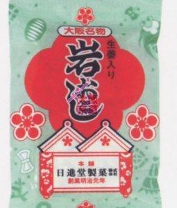 大阪京菓ZR日進堂製菓 1枚岩おこし〔74円〕×120個 +税