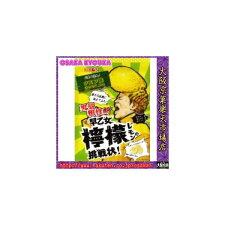 リボン70G早乙女檸檬の挑戦状(70G)×6袋