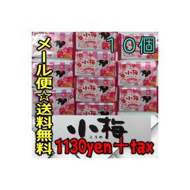 【メール便送料無料】大阪京菓ZRロッテ 7G【50粒】小梅タブレット×10個 +税 【ma】