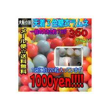 【メール便送料無料】大阪京菓ZRおかし企画OE石井360グラム【目安として約720個】