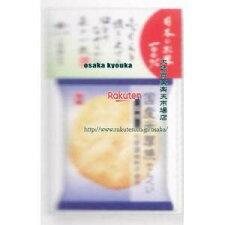 岩塚製菓5枚国産米厚焼きせんべい塩味(5枚)×12個