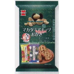 マカダミアナッツおかき 12袋