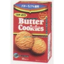 イトウ製菓10枚バタークッキー(10枚)×36個