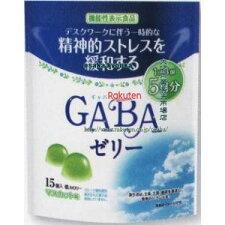 エースベーカリー14.5GX15個GABAゼリー(14.5GX15個)×12個
