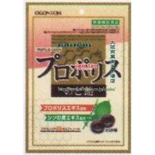 黄金糖80Gプロポリスのど飴(80G)×10個
