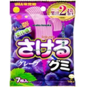 大阪京菓 ZRx駄菓子 味覚糖7枚さけるグミグレープ×10個 +税 【駄xima】【メール便送料無料】