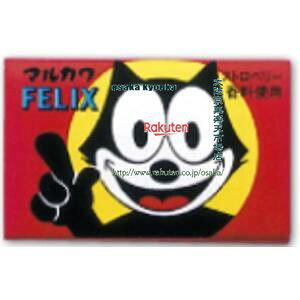 大阪京菓 ZRx駄菓子 丸川1個フィリックスガム×55個 +税 【駄xima】【メール便送料無料】