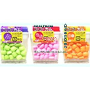 大阪京菓 ZRx駄菓子 チーリン8Gゴーゴーガム×30個 +税 【駄xima】【メール便送料無料】
