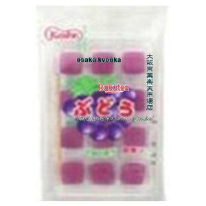 大阪京菓 ZRx駄菓子 共親12粒ぶどう餅袋入×20個 +税 【駄xima】【メール便送料無料】