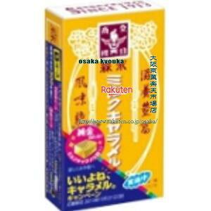 大阪京菓 ZRx駄菓子 森永12粒ミルクキャラメル×10個 +税 【駄xima】【メール便送料無料】