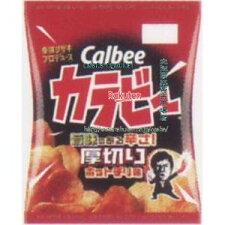 カルビー55Gカラビー厚切りホットチリ味(55G)×12個