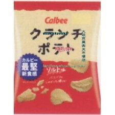 カルビー60Gクランチポテトソルト味(60G)×12個