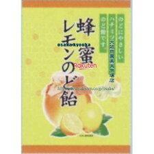 川口製菓74G蜂蜜レモンのど飴(74G)×20個