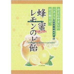 大阪京菓 ZRx川口製菓 74G 蜂蜜レモンのど飴×80個 +税 【xr】【送料無料(沖縄は別途送料)】