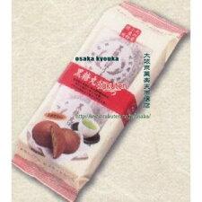クロボー製菓8個黒糖丸ぼうろ(8個)×10個
