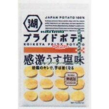 コイケヤ60Gプライドポテト感激うす塩味(60G)×12個