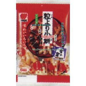 大阪京菓 ZRx三幸製菓 90G 粒より小餅×24個 +税 【xw】【送料無料(沖縄は別途送料)】