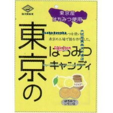 佐久間製菓65G東京のはちみつキャンディ(65G)×48個